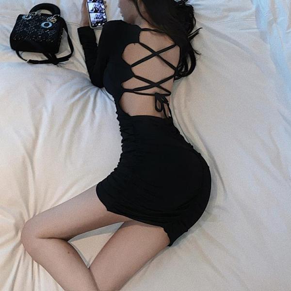 長袖洋裝 辣妹性感連身裙 秋季女裝蹦迪露背打底緊身顯瘦包臀裙  降價兩天