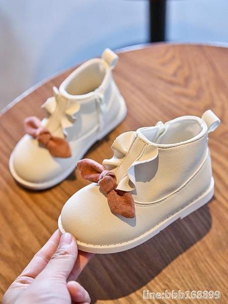 女童靴子 女童靴子秋季新款加絨兒童馬丁靴公主短靴秋冬寶寶單靴1-3歲2 城市科技