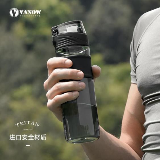 男女塑料水杯子防摔戶外大容量便攜健身運動水壺