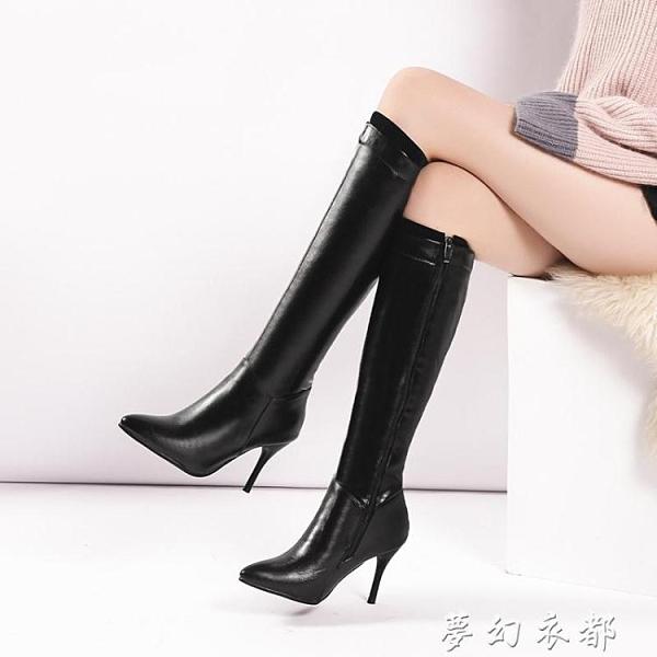 秋冬新款長靴女高跟尖頭馬丁靴時尚性感細跟高筒靴顯瘦彈力靴44 聖誕節全館免運