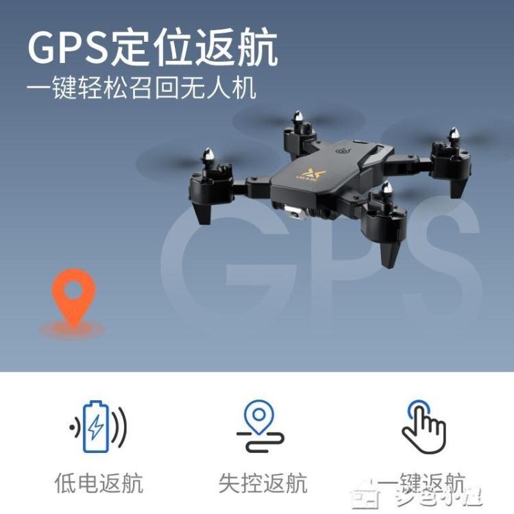空拍機 空拍機無人機航拍器遙控感應飛機高清專業小型小學生兒童玩具四軸航模YXS 【交換禮物】