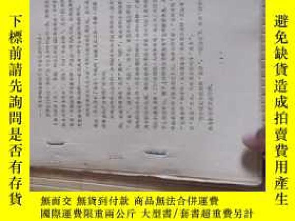 二手書博民逛書店罕見第五節:南戲的午臺藝術Y12820