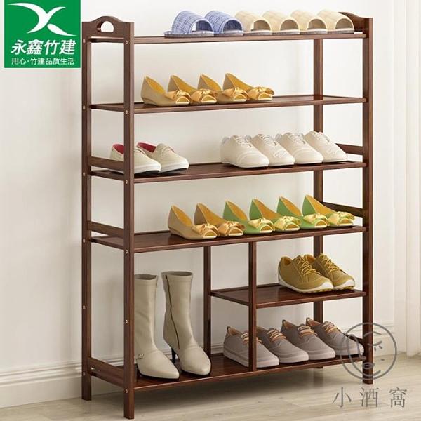 多層實木防塵簡易架子鞋架家用室內鞋柜門口收納架經濟型【小酒窩服飾】
