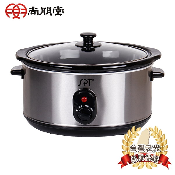 尚朋堂4.5L養生燉鍋SC-4500S