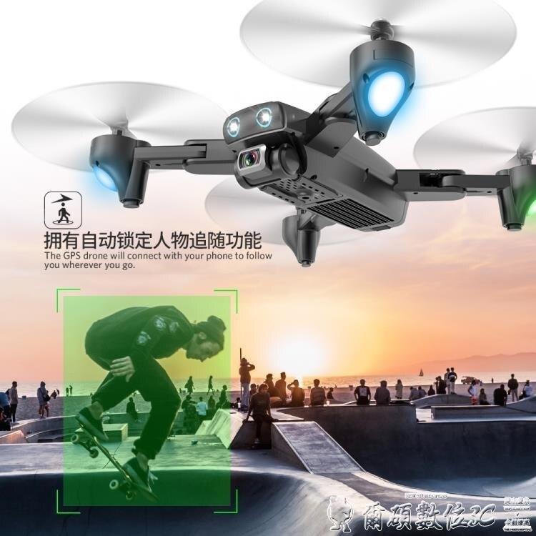 空拍機 航拍無人機2000米大型高清專業超遠程gps自動返航長續航4k飛行器
