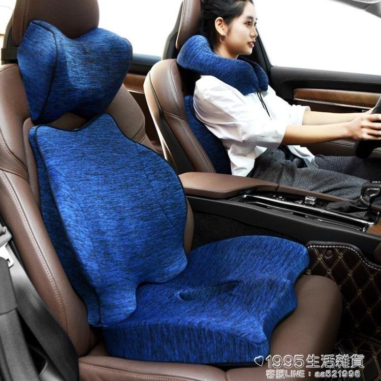 【免運】汽車坐墊單個屁屁墊汽車坐墊增高墊駕駛座加厚增高單個主駕駛加高【精品百貨】
