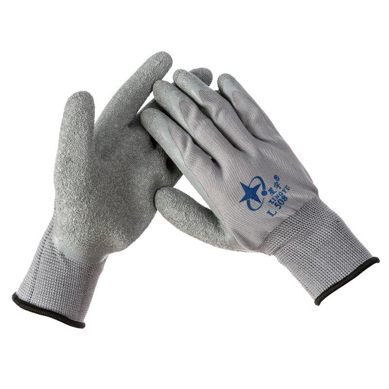L508皺紋膠手套防滑尼龍乳膠工作防