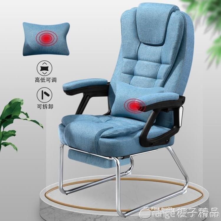 電腦椅家用現代簡約懶人可躺靠背老板辦公室休閒書房椅子成人座椅