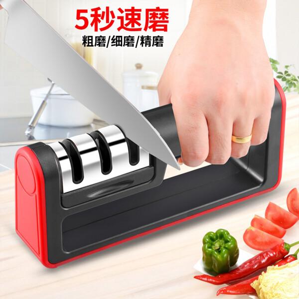 居家寶盒多功能三段式磨刀器 鎢鋼金剛石磨刀工具 手動磨刀器 萬用磨刀器 磨菜刀 廚房快速磨刀器