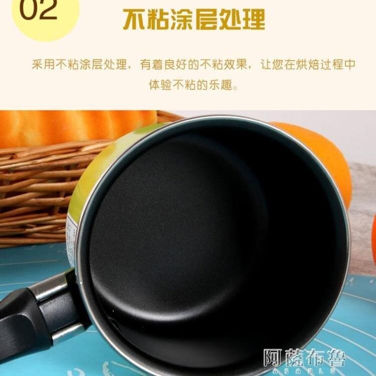 巧克力融化機 學廚奶鍋黃油加熱鍋DIY巧克力融鍋隔水融化碗家用烘焙工具