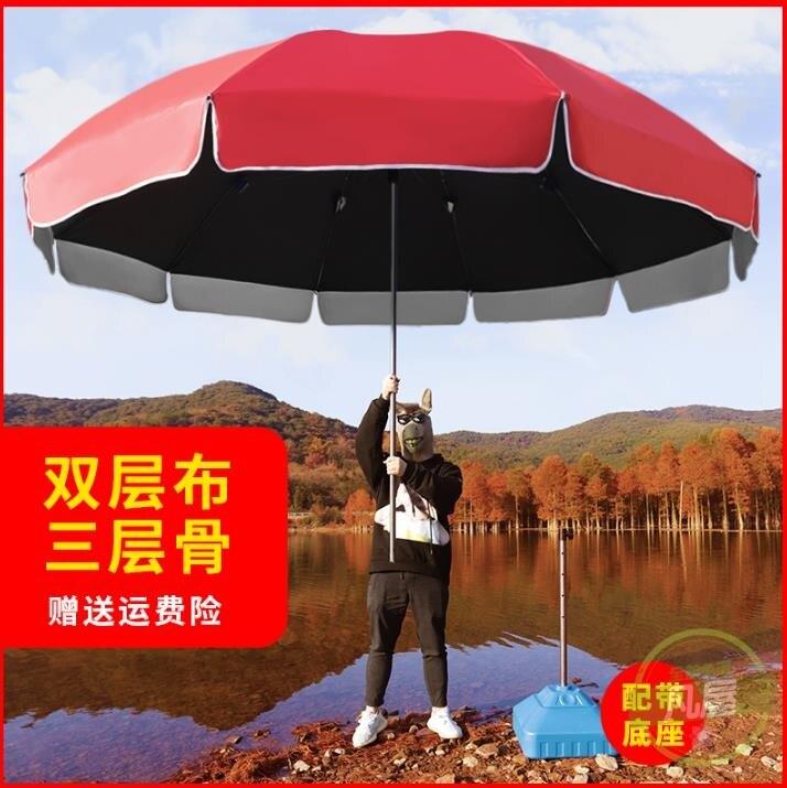【快速出貨】雨傘 太陽傘遮陽傘大雨傘大型戶外擺攤大號超大庭院商用廣告雨棚防雨 七色堇 新年春節送禮
