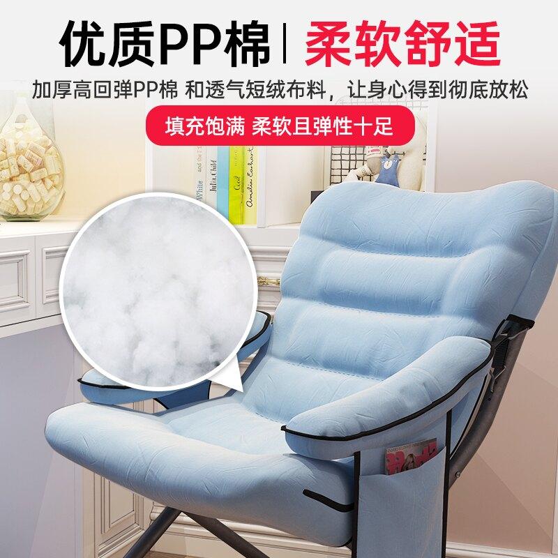 曙亮家用電腦椅子靠背沙發椅學生宿舍懶人椅 免運