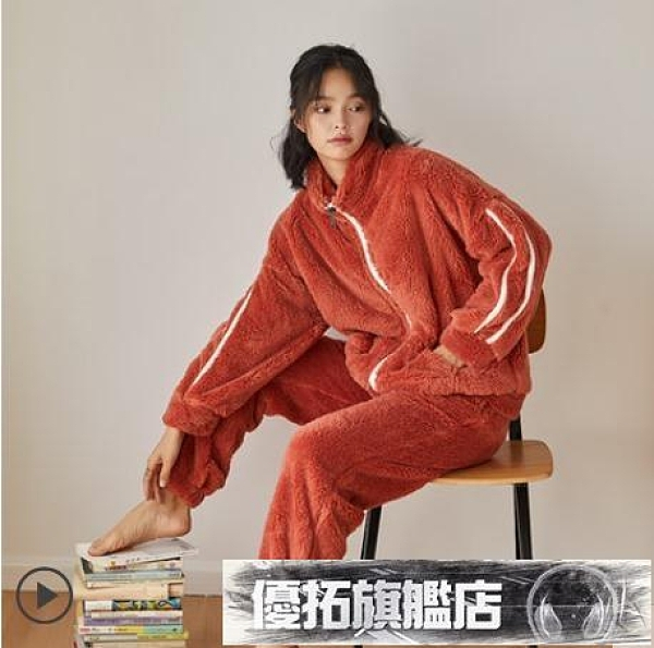 睡衣 睡衣女秋冬季珊瑚絨加厚加絨保暖韓版法蘭絨家居服兩件套可出門