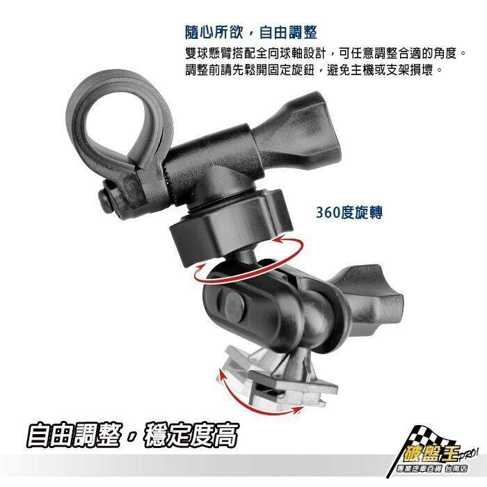 A32D 行車記錄器 大F型 後視鏡支架 後視鏡固定支架 後視鏡扣環式支架 破盤王 台南