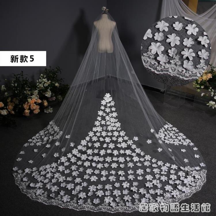 新款新娘頭紗女頭飾超仙結婚配飾軟紗 韓式婚紗超長拖尾奢華頭紗