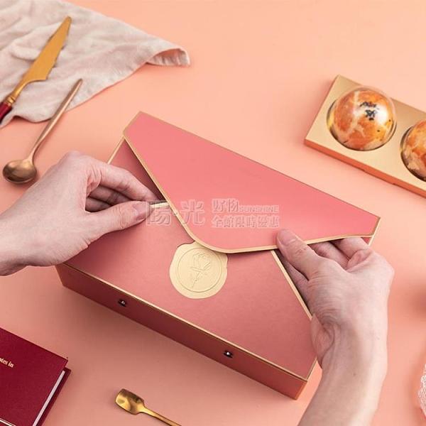 蛋黃酥包裝盒 高檔中秋月餅盒包裝盒雪媚娘包裝盒子家用私房禮盒 陽光好物