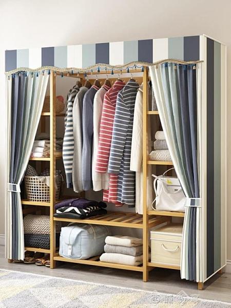 簡易掛衣櫃出租房用組裝現代簡約兒童衣櫥衣架布藝家用臥室大衣櫃 西城故事