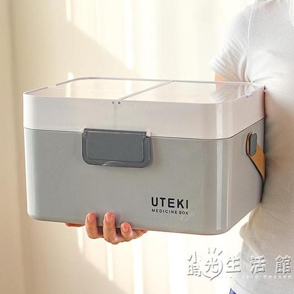 醫藥箱家用收納盒藥箱家庭裝急救藥箱大容量大號應急藥品全套便攜 聖誕節全館免運