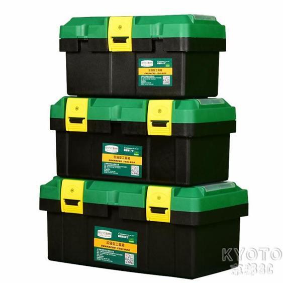 工具箱 美耐特大號工具箱工業級家用手提式電工五金維修工具收納箱車載盒