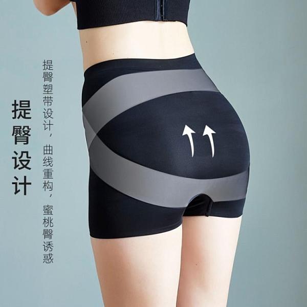 塑體褲 收腹內褲女夏季提臀翹臀平角打底塑形束腰塑身神器薄款安全短褲頭 芊墨 618大促