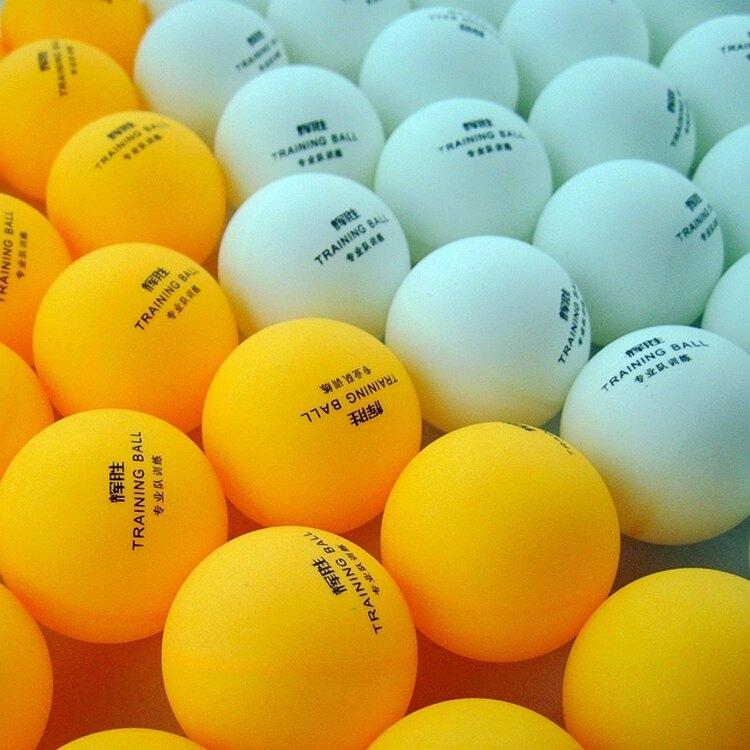 乒乓球 抽獎無標三星級新材料40 乒乓球專業乒乓球多球訓練專用球50只ppq