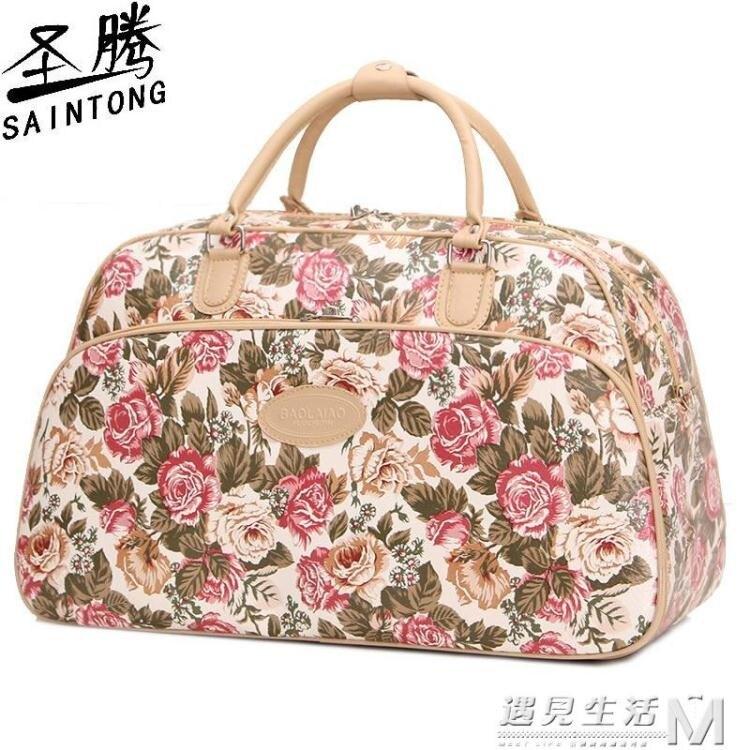 [居家必備]大容量輕便簡約手提出差旅行包單肩韓版短途旅游包旅行袋行李包女