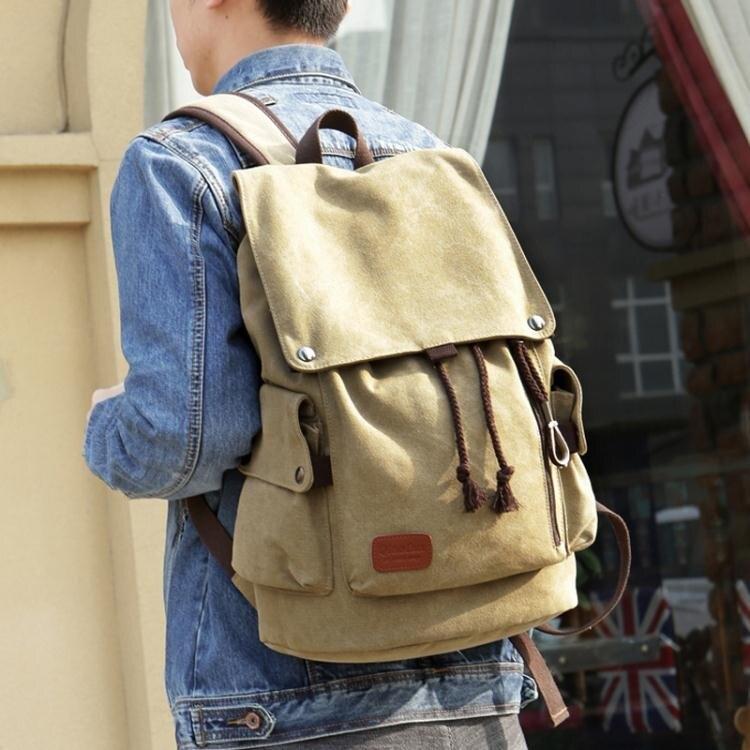 後背包 男士背包休閒雙肩包男時尚潮流帆布大容量旅行包電腦包大學生書包 清涼一夏钜惠