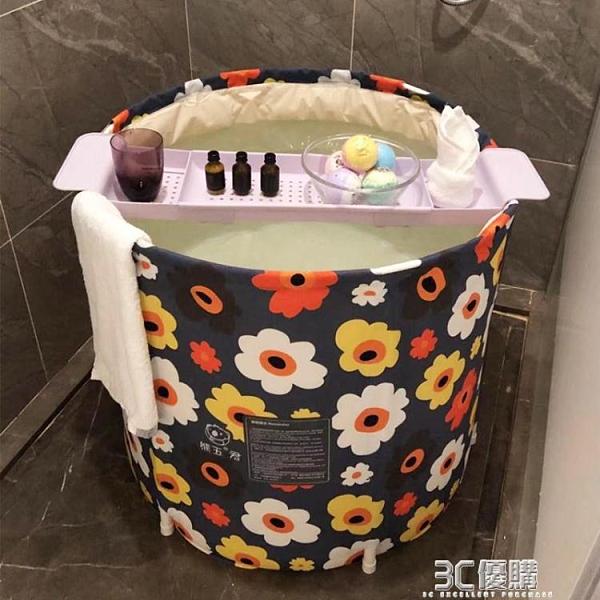 泡澡桶大人家用加厚洗澡桶可摺疊全身沐浴桶大號浴盆浴缸泡澡神器 3C優購