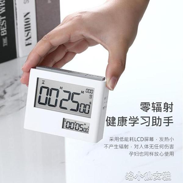 定時器 日本lissa計時器時間管理器考研廚房定時靜音鬧鐘提醒器學生做題 快速出貨