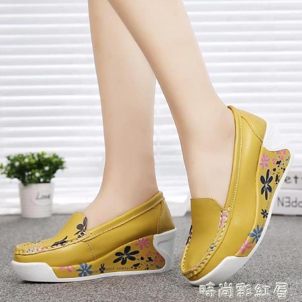 2020春秋女鞋厚底鬆糕坡跟女單鞋舒適防滑媽媽鞋白色護士鞋搖搖鞋「時尚彩紅屋」
