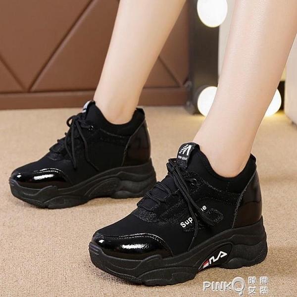 高跟8cm內增高女鞋2020春秋韓版百搭厚底坡跟休閒運動鞋透氣單鞋 pinkQ 時尚女裝