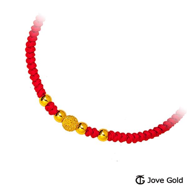 Jove Gold 漾金飾 圓滿金珠黃金繩手鍊-成人款
