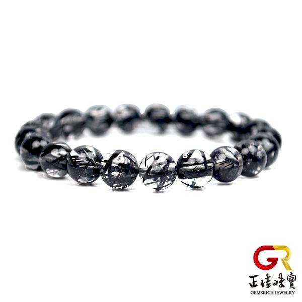 天然黑鈦晶 厚板粗絲9mm圓珠 頂級黑銀鈦晶手珠 日本彈力繩 正佳珠寶