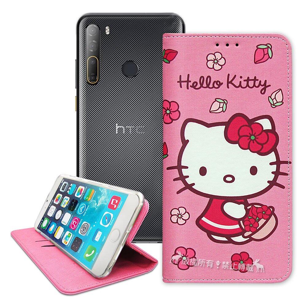 三麗鷗授權 Hello Kitty HTC Desire 20 Pro 櫻花吊繩款彩繪側掀皮套