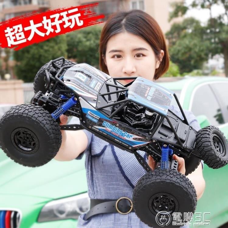 遙控汽車越野車超大四驅高速漂移rc攀爬車充電男孩玩具車兒童賽車