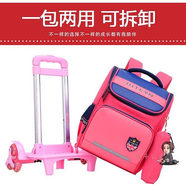 拉桿書包 兒童女孩小學生一二三年級2020新款韓版防水六輪拖拉女童T