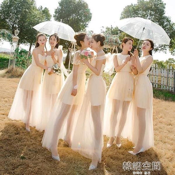 伴娘服仙氣質2020新款夏顯瘦姐妹團禮服中長款平時可穿禮服裙女 韓語空間