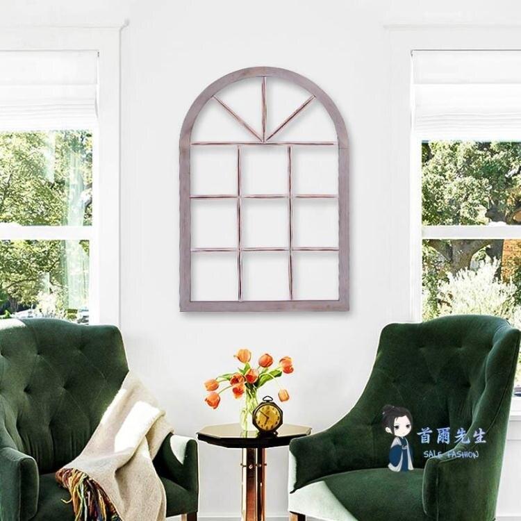 壁掛假窗戶 假窗戶裝飾仿真背景牆掛件歐式窗戶造型客廳玄關牆壁牆面裝飾壁掛