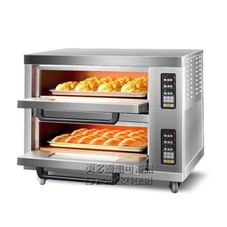 烤箱商用大容量電熱烘焙設備蛋糕面包披薩爐大型烤爐全自動 兒童節新品