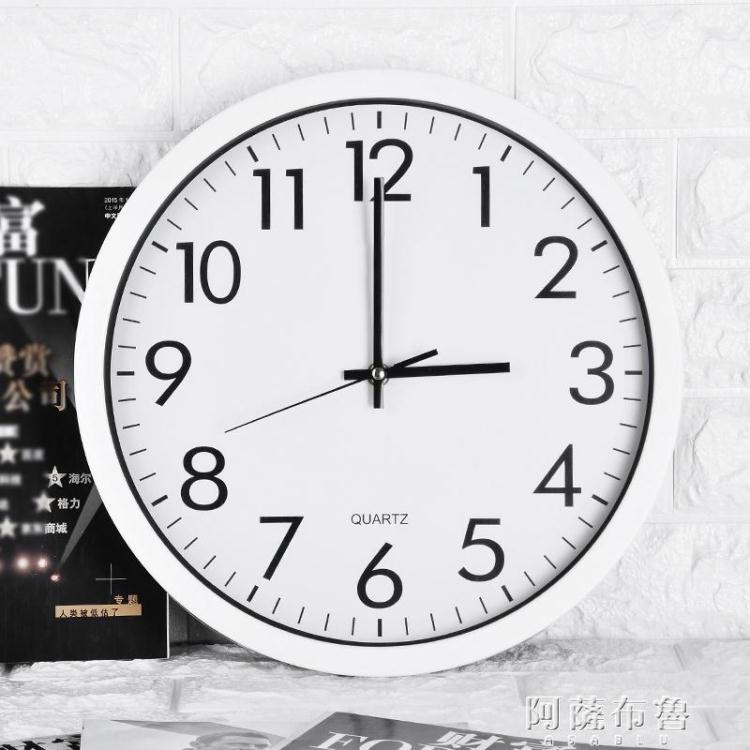 【免運】掛鐘 鐘錶客廳創意時尚家用掛鐘免打孔時鐘現代簡約臥室靜音電子石英鐘 MKS阿薩布魯