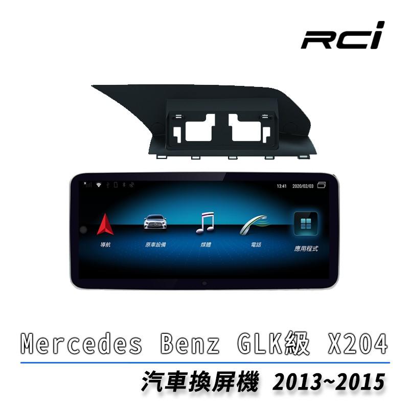 【CONVOX】BENZ GLK X204 13-15年 專用 10.25吋 安卓機 藍芽 導航 8核4+64G