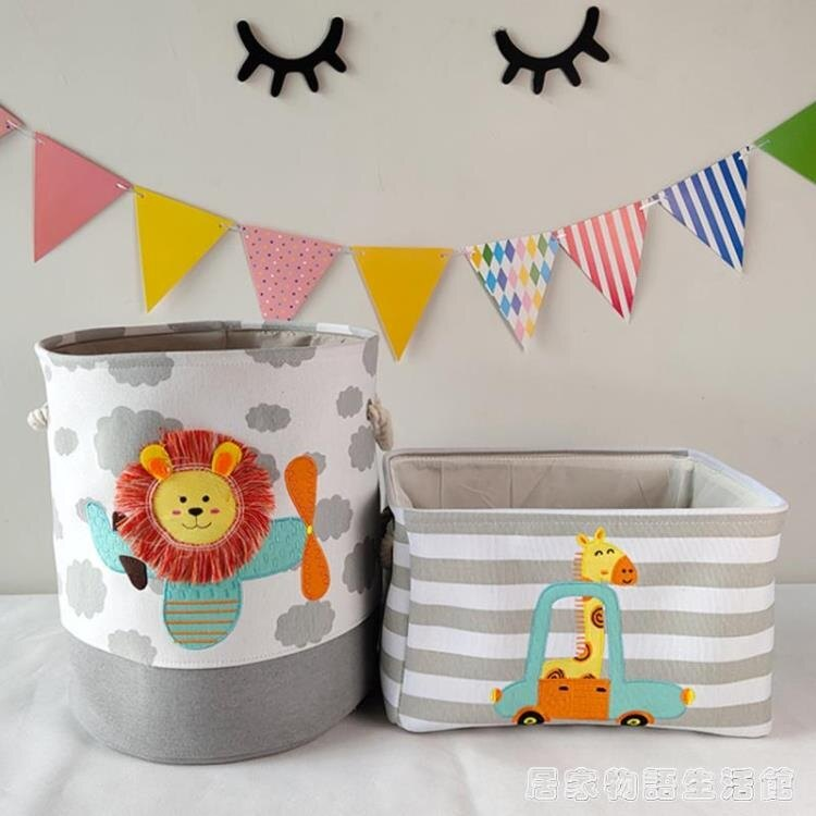 北歐髒衣籃家用髒衣服收納筐布藝雜物衣簍可摺疊裝寶寶玩具收納桶SUPER 全館特惠9折