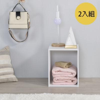 TZUMii簡約加高單格櫃-2入 白色31*30*40cm