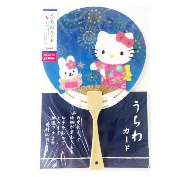 Hello Kitty 日製 圓形塑膠扇萬用卡片 扇子 明信片 賀卡 (深藍)