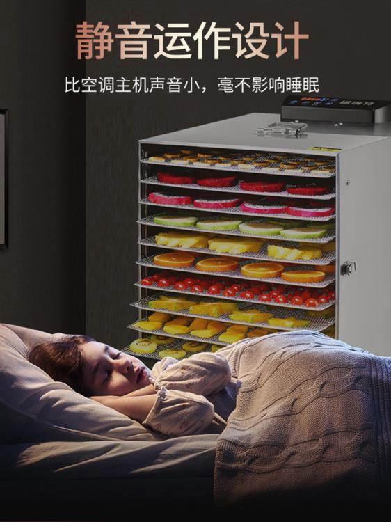 乾果機 熾陽食品烘干機家用商用水果果蔬溶豆寵物肉食物風干機干果機小型