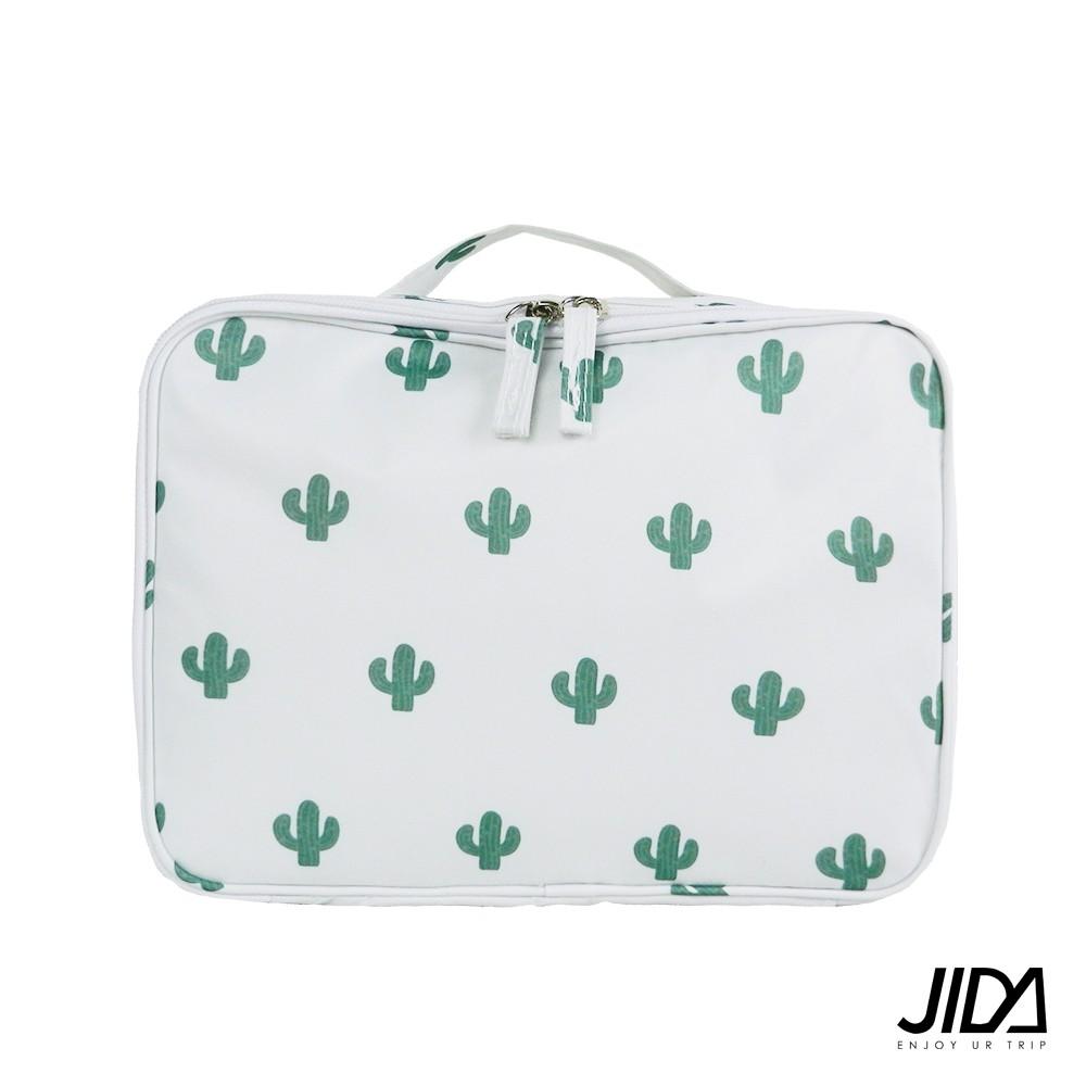 JIDA 300D小清新加厚防震防潑水旅行化妝收納包