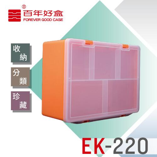 現貨優惠 松鼠工具箱 零件盒 收納箱 零件 收納盒 手提箱