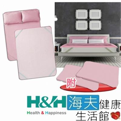 海夫健康生活館 南良 H&H 3D 空氣冰舒涼席 雙人加大 粉紅色 附枕巾2入_180x200cm