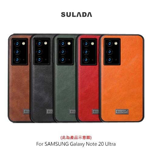 SULADA SAMSUNG Galaxy Note 20 Ultra 君尚皮紋保護套