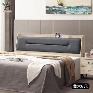 【伊本家居】庫洛瑪 附插座貓抓皮收納床頭箱 雙人加大6尺單一規格(只有床頭)